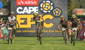 capeepic2017_stage4.jpg
