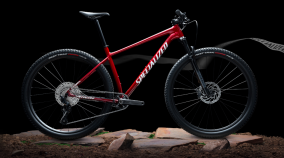 Specialized Chisel MY2021